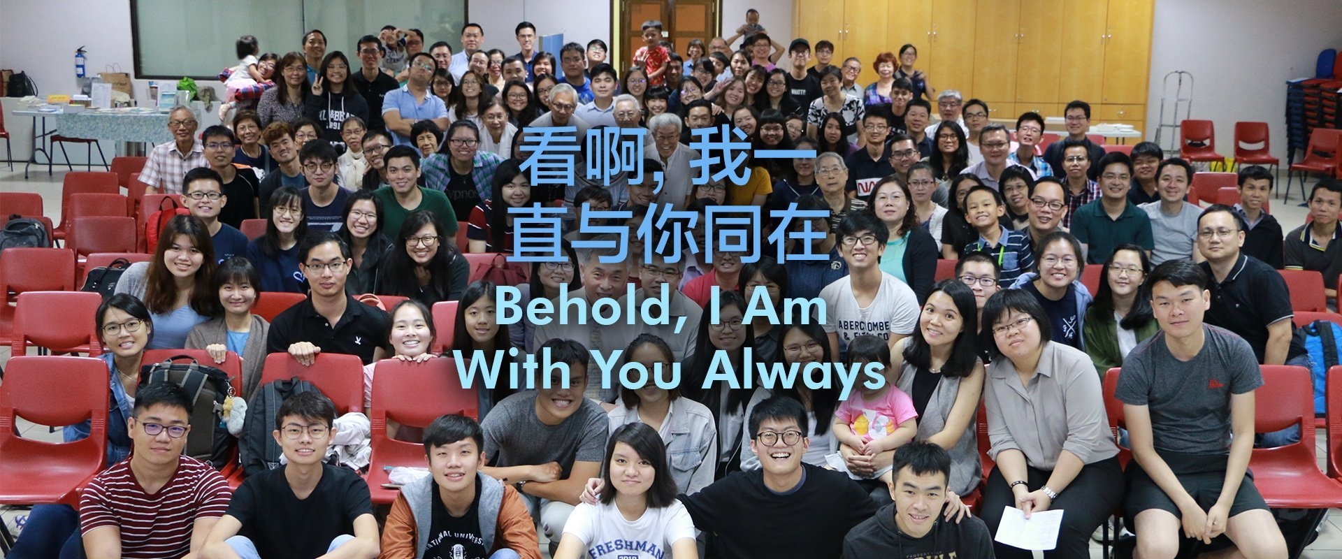 Behold I am with You